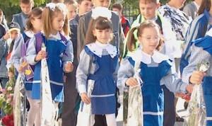 scolari_in_uniforma_22629100.jpg