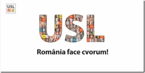 usl_cvorum