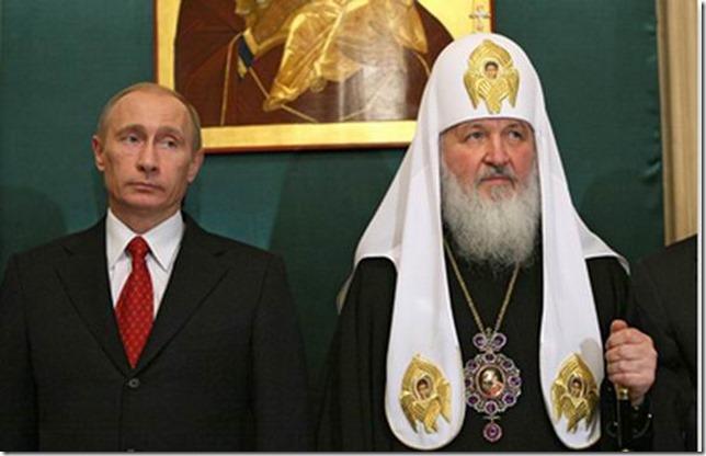 Patrairhul-Kiril-si-Vladimir-Putin