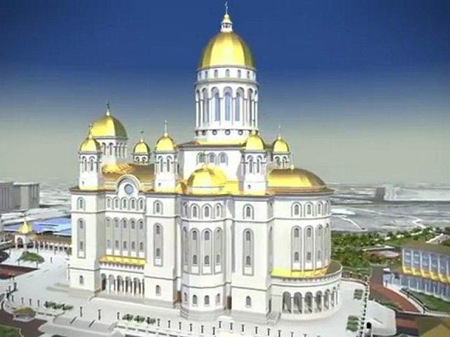 catedralamantuiriineamului.jpg